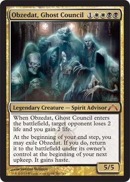 Jarad Golgari Lich Lord Guild Kit Golgari NM Mythic Rare CARD ABUGames