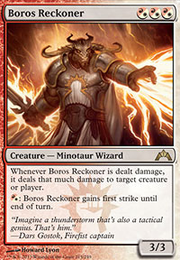 """It doesn't get much better than smashing the words """"Minotaur"""" and """"Wizard"""" together in the creature line."""